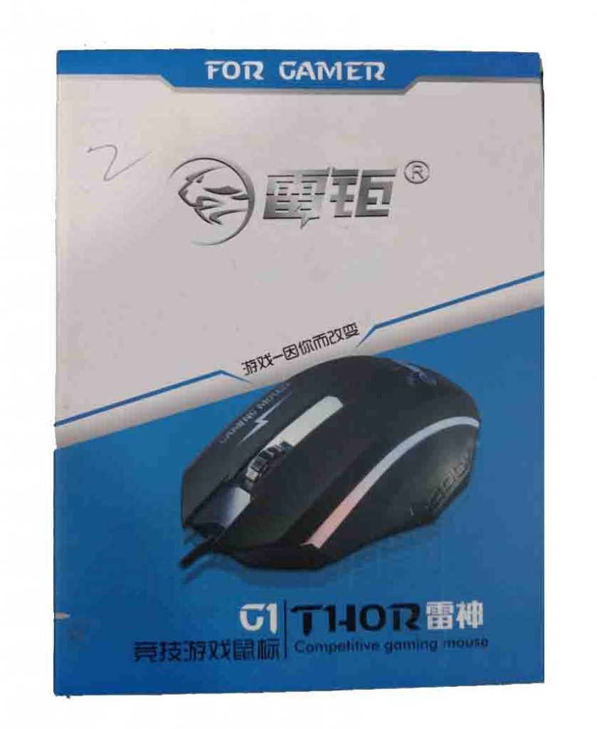 Thor G1 Competitive Gaming Mouse